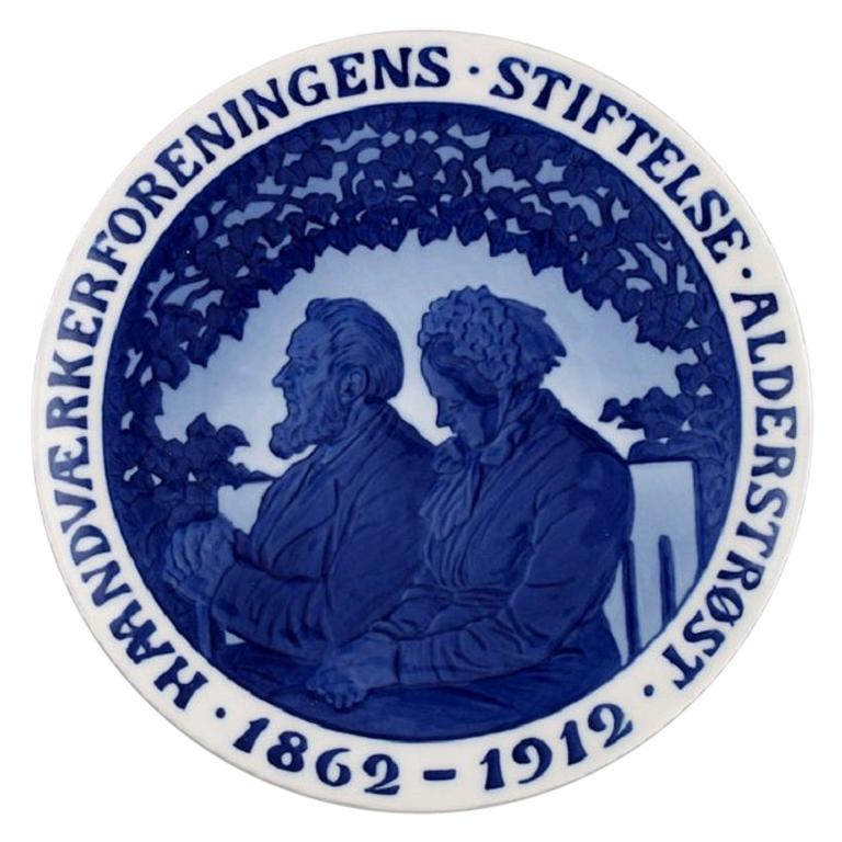 Rare Royal Copenhagen Anniversary / Commemorative Porcelain Plate, Dated 1912 For Sale