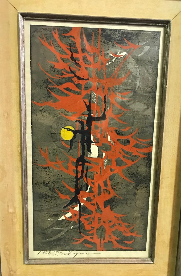 This wonderfully designed, abstract work titled