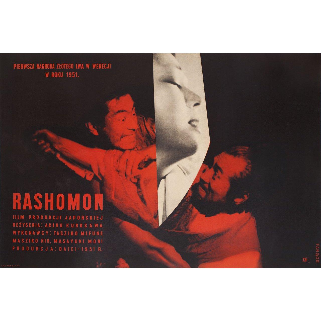 Rashomon 1951 Polish A1 Film Poster