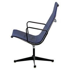 Ray & Charles Eames EA 116 / Vinyl Blue Swivel Lounge Chair, by Herman Miller