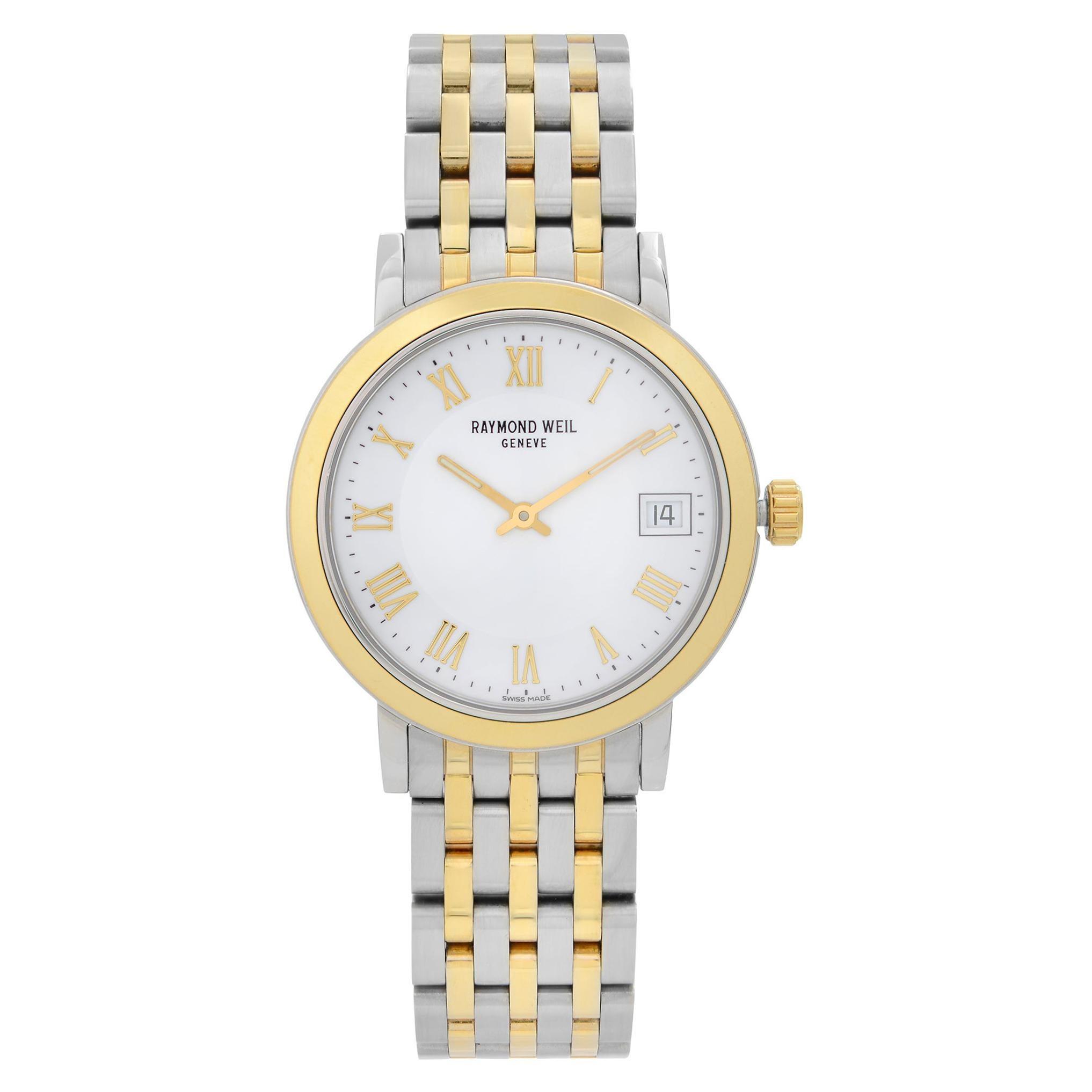 Raymond Weil Toccata Two-Tone Steel White Roman Dial Ladies Watch 5593-STP-00308