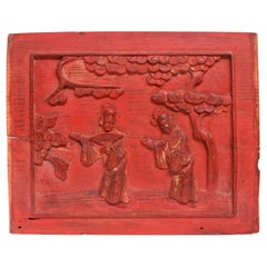 Red 19th Century Carved Panel, Official Friends
