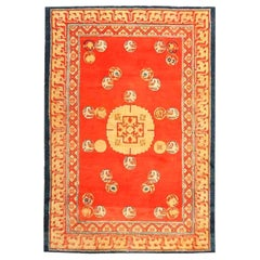 Red Background Ningxhia Antique Chinese Rug. Size: 4 ft 7 in x 6 ft 7 in