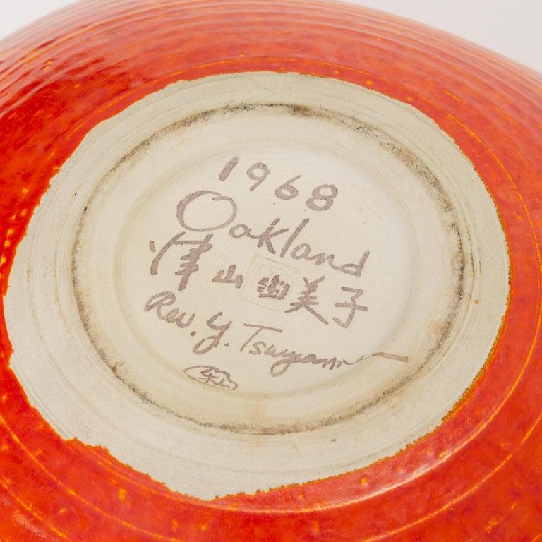 Red Glazed Studio Pottery Bowl For Sale 3