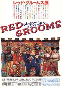 """Red Grooms-Girls Girls Girls-40.25"""" x 28.5""""-Poster-1982-Multicolor"""