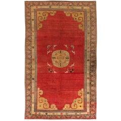 Red Vintage Samarkand Rug