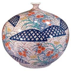 Japanese Red Blue Cream White Porcelain Vase by Contemporary Master Artist