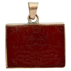 Relief Carved Carnelian Islamic Amulet Mounted as a Pendant