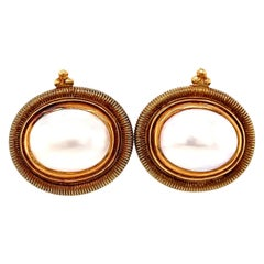 Elizabeth Gage 18 Karat Gold Ear Clips