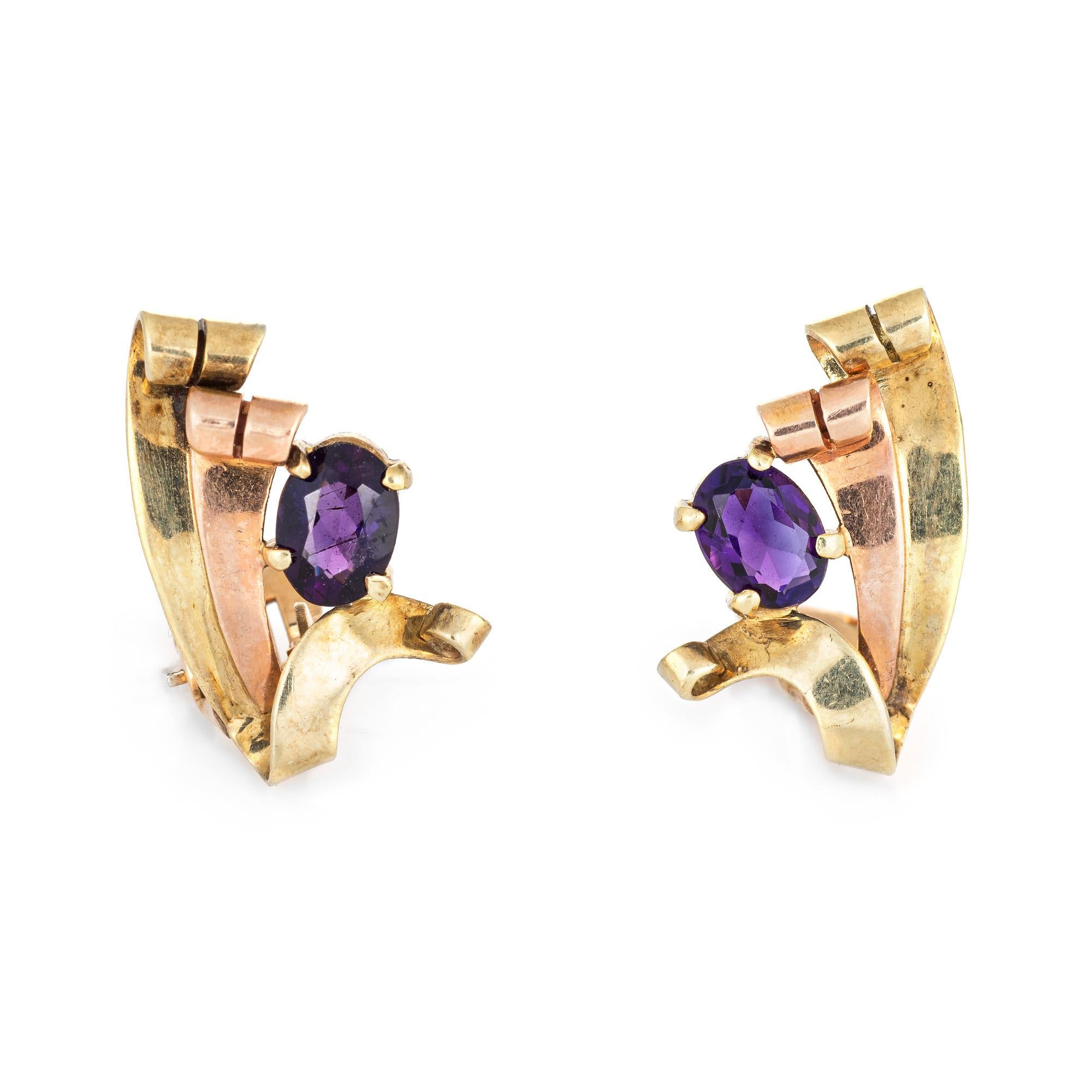 rose gold kids clip on earrings Clip on rustic amethyst bead earrings