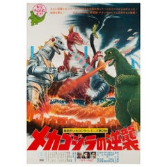 """Revenge of Mechagodzilla,"" Japanese Film Movie Poster, 1975"