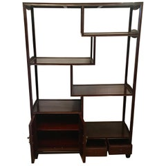 Rich Multi Tiered Mahogany Bookcase Étagère