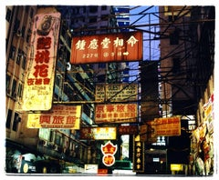 Best Choice in Downtown, Kowloon, Hong Kong - Asian Architecture Photography