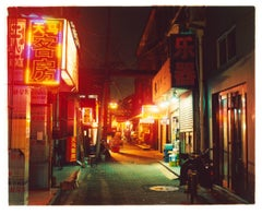 Hutong at Night, Beijing - Chinese Color Street Photography
