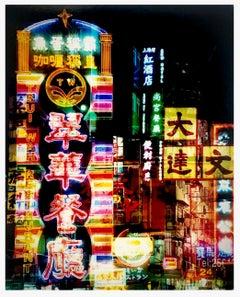 Lights of Mong Kok, Kowloon, Hong Kong - Conceptual Architectural Photography