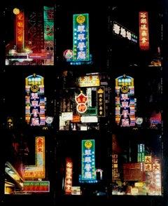 Look Up Mong Kok, Kowloon, Hong Kong - Conceptual Architectural Photography