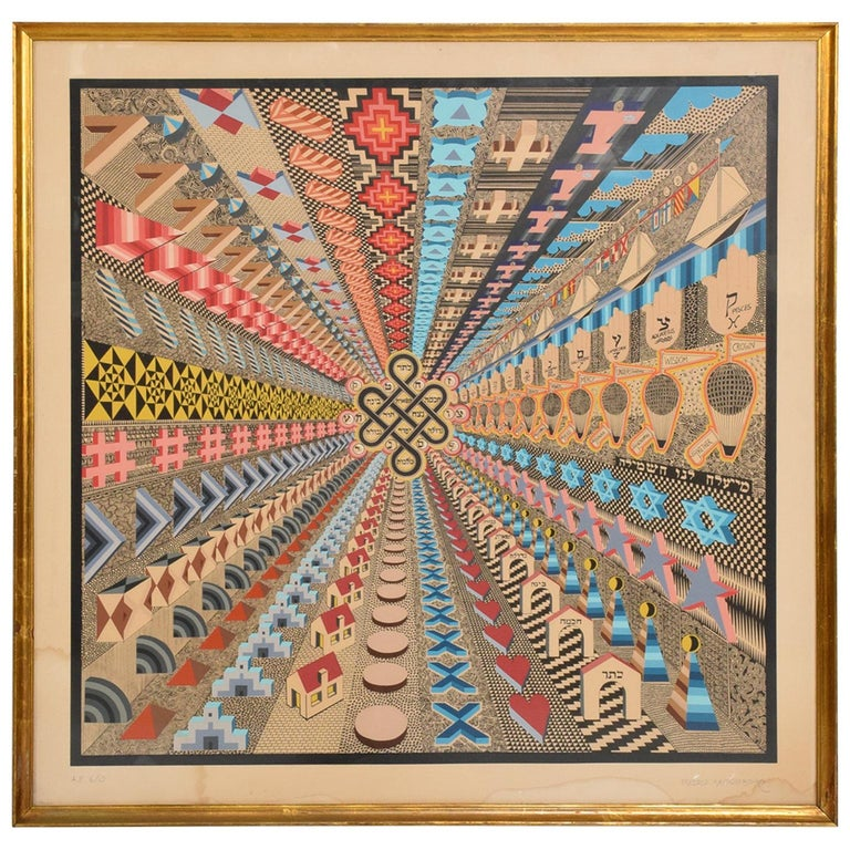Richly Detailed Op Art Lithograph by Pedro Friedeberg Bold Modern Mexico 1970s For Sale