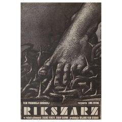 Rickshaw Boy 1985 Polish B1 Film Poster