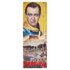 Rio Grande R1963 Japanese Speed Film Poster