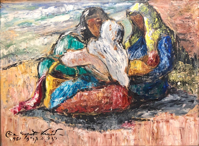 Risa Propst Kraid (Romanian - Israeli, 1894-1983) Jewish Israeli Woman artist. enigmatic picture of either women picnicking or refugees huddling together.   Painting and Sculpture Week, 1969 Painters and Sculptors Association in Israel, Haifa and