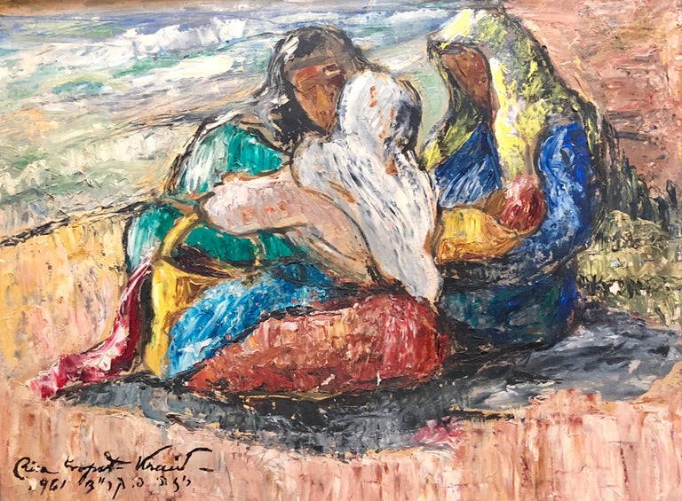 Romanian Israeli Modernist Oil Painting Expressionist Figures Mothers and Babies For Sale 1