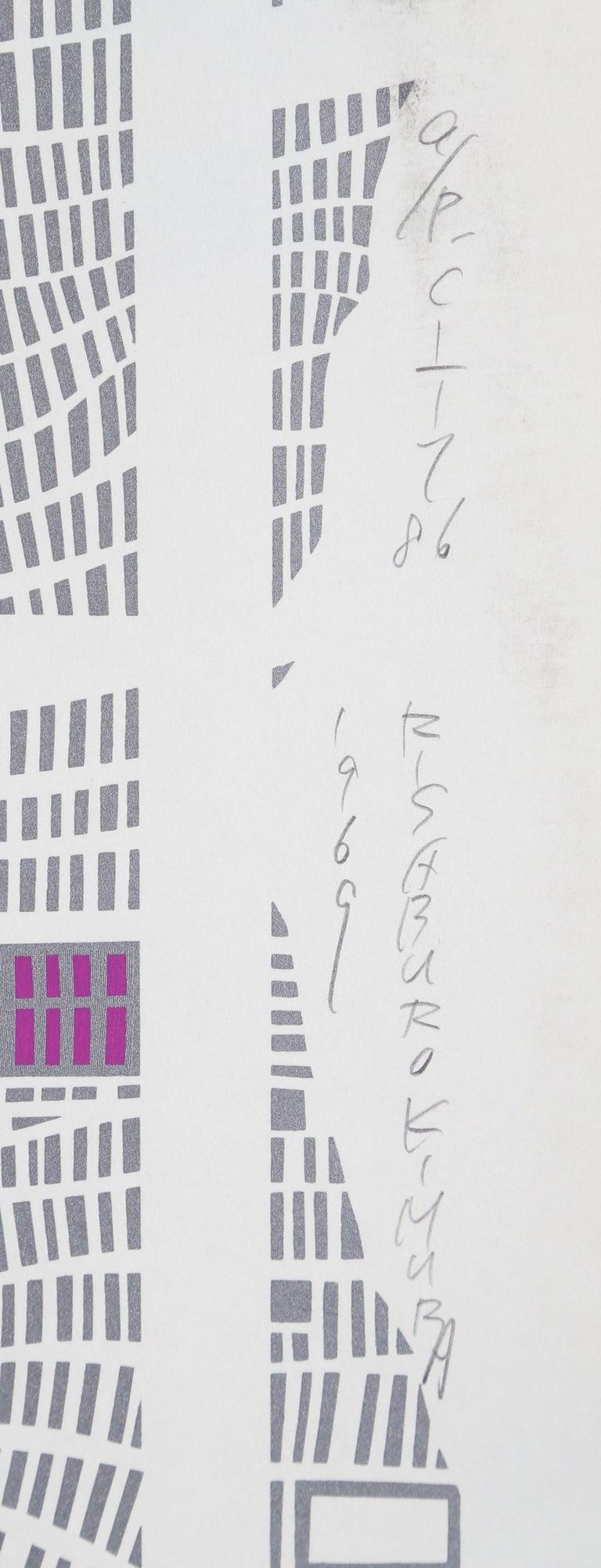 City 86, Abstract Print by Risaburo Kimura  For Sale 1
