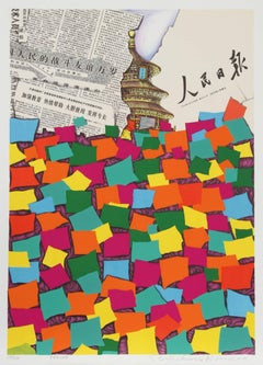 Peking, Silkscreen by Kimura