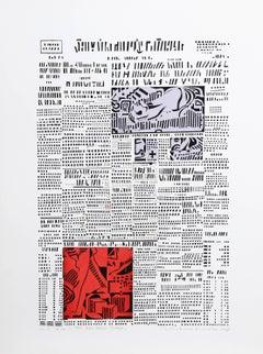 The New York Times, Silkscreen by Kimura