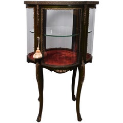 R.J. Horner French Style Clover Leaf Shaped Curio Cabinet