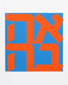 """Ahava"", from the American Dream Portfolio by Robert Indiana"