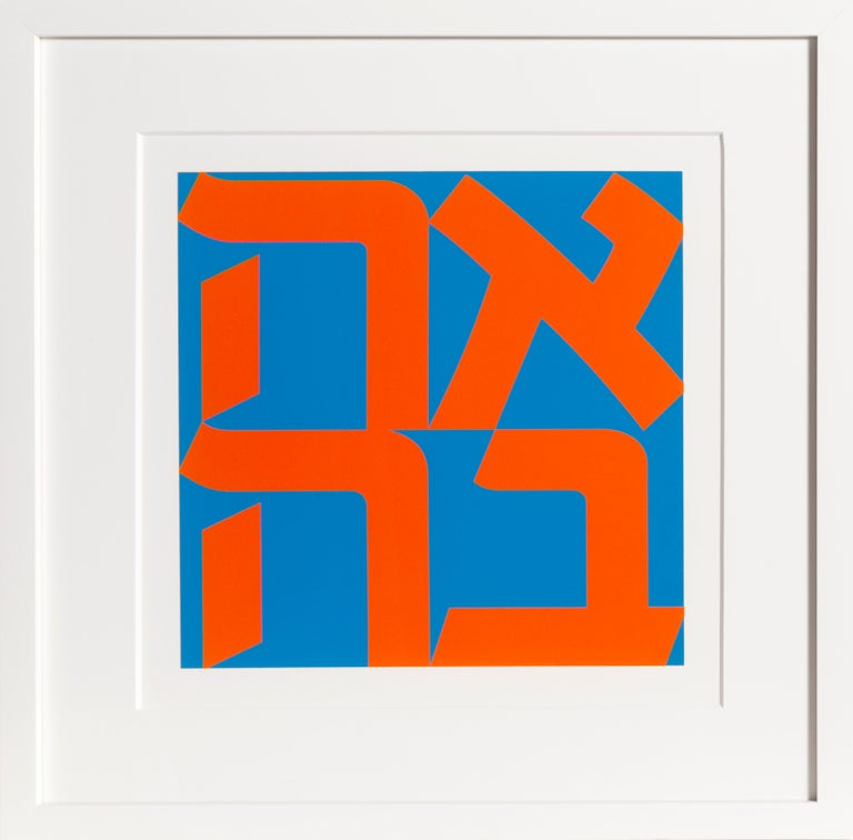 Artist: Robert Indiana, American (1928 - 2018) Title: Ahava from the American Dream Portfolio Year: 1978 (1997) Medium: Serigraph Edition Size: 395 Image Size: 14 x 14 inches Size: 22 in. x 17 in. (55.88 cm x 43.18 cm) Frame Size: 24 x 24