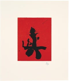 Octavio Paz Suite: Red Samurai