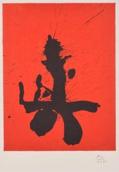 Red Samurai, from Octavio Paz suite