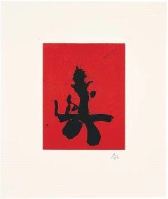 Red Samurai, Robert Motherwell