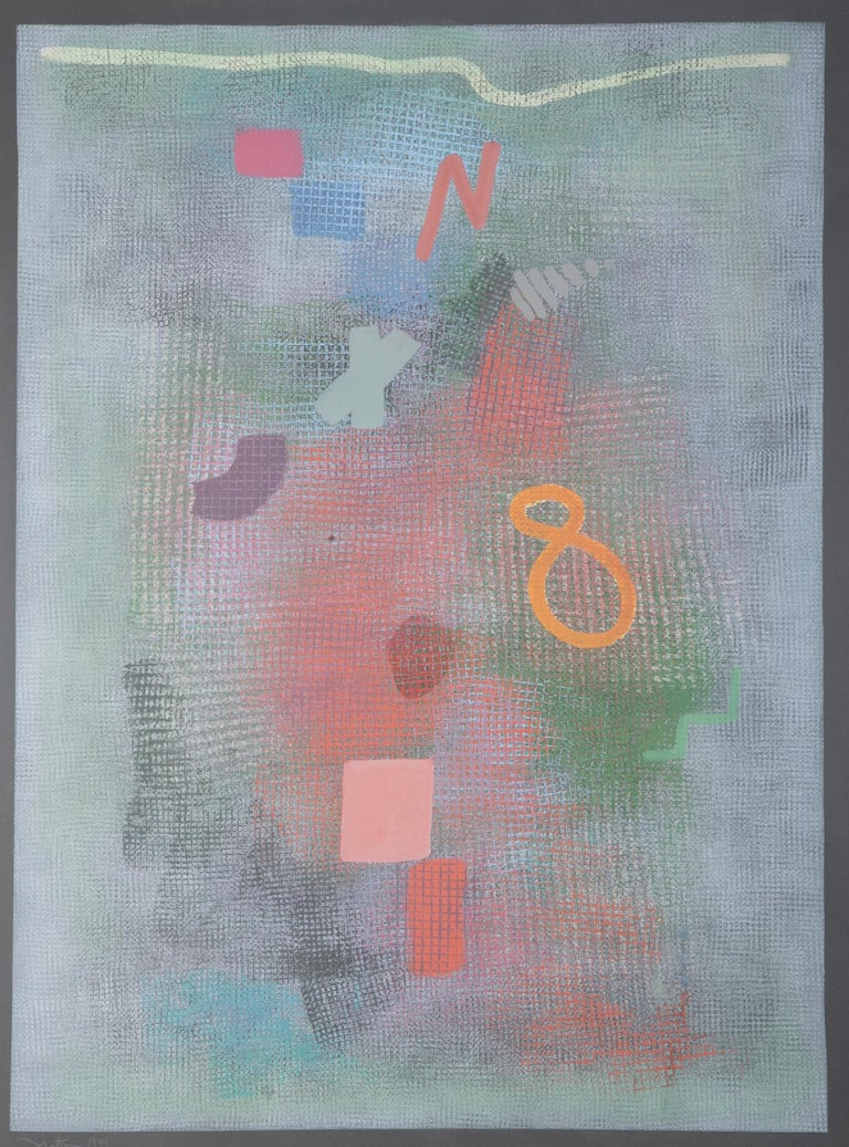 Robert Natkin (1930-2010) Abstract Lithograph with 'N' and Floating '8', circa 1979. Custom frame using acid free materials and UV protective plexiglass.
