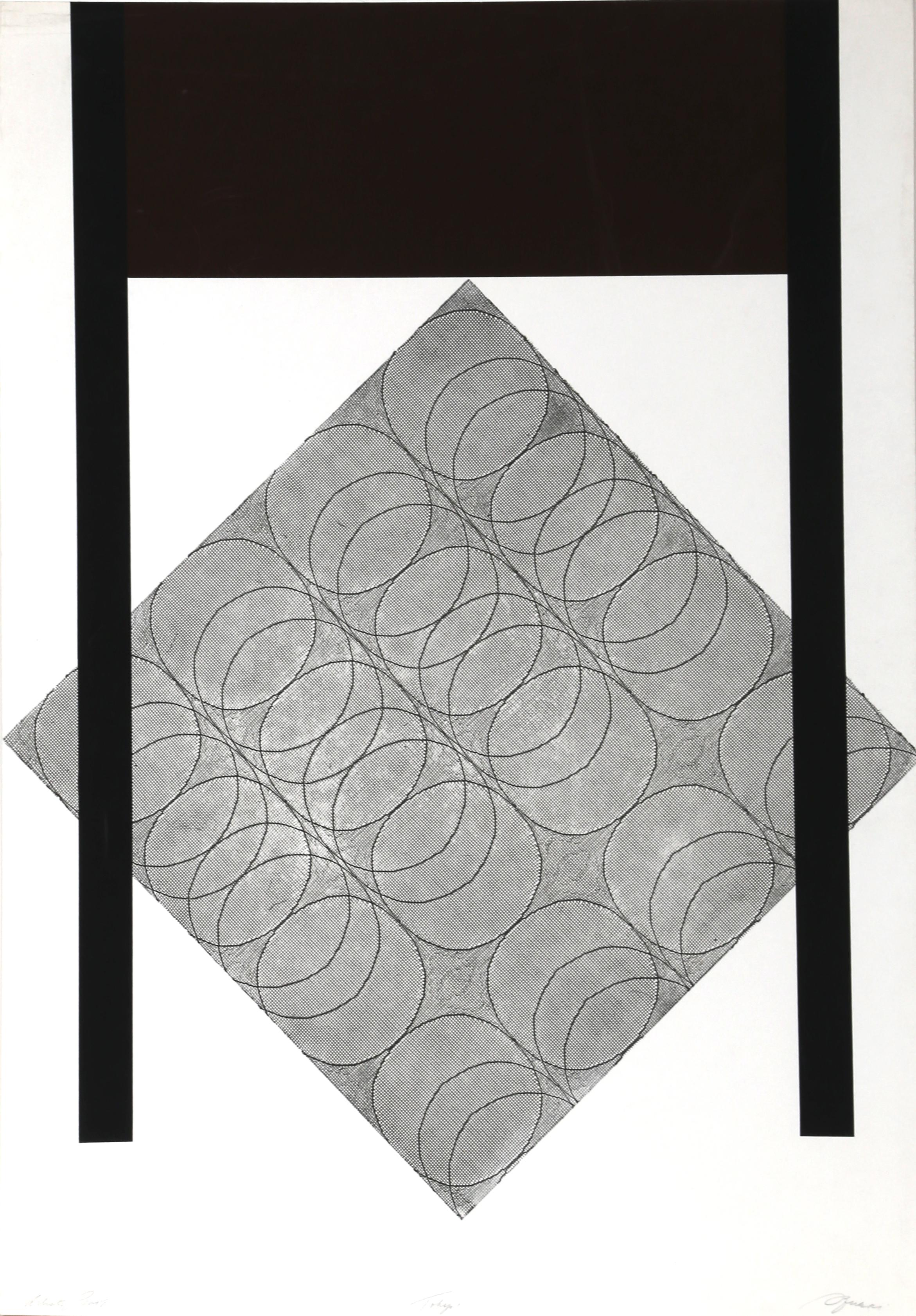 Tokyo 2, Geometric Silkscreen by Robert Squeri