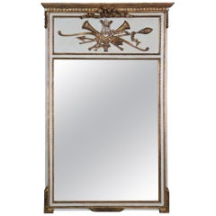 Robins Egg Blue and Gold Painted French Louis XV Trumeau Mirror, circa 1930