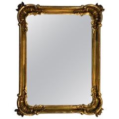 Rococo Rectangular Gilt Wood Wall Mirror