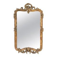 Rococo Style Gilt-Frame Mirror