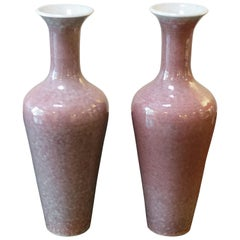 Rose Colored Vase, China, Contemporary