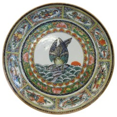 Rose Medallion Porcelain Plate with Owl