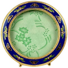Champlevé Enamel Round  Lapis Blue Frame with Gilt Bead Edging