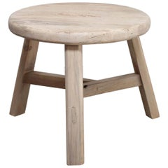 Round Natural Elmwood Side Table