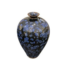 Royal Blue and Black Patterned Ceramic Vase, China, Contemporary