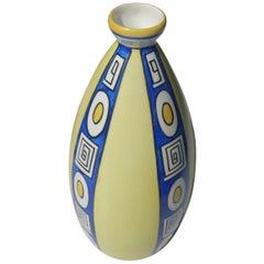 Royal Blue and Yellow Decorative Porcelain Vase, France, Midcentury