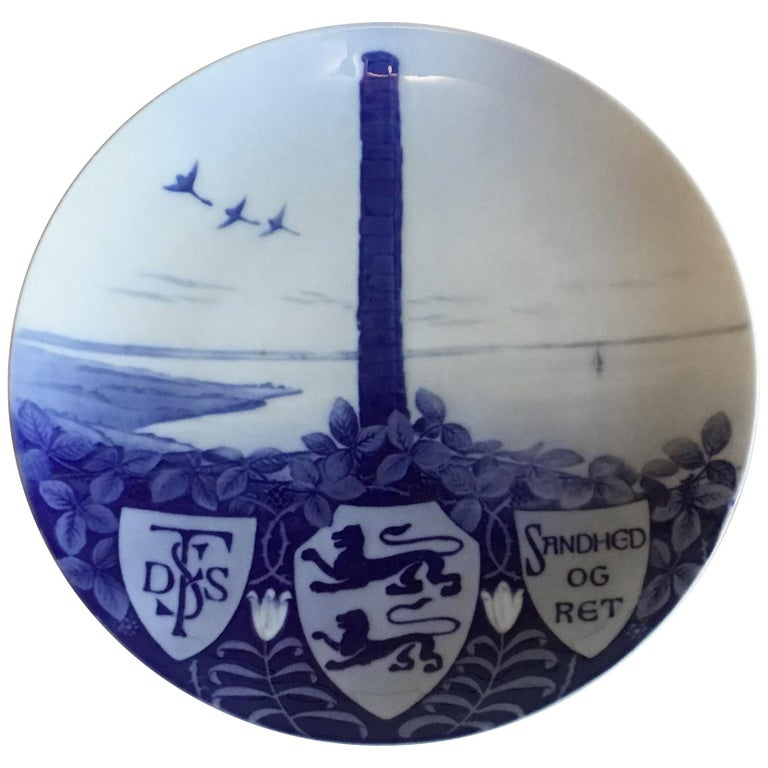 Royal Copenhagen Commemorative Plate from 1898 RC-CM24 For Sale