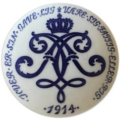 Royal Copenhagen Commemorative Plate from 1915 RC-CM153