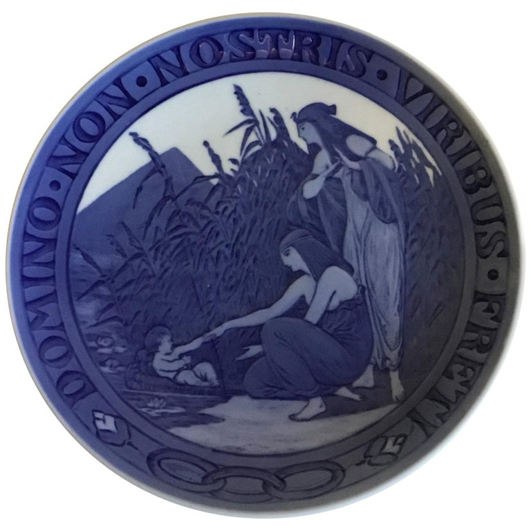 Royal Copenhagen Commemorative Plate from 1918 RC-CM182 For Sale