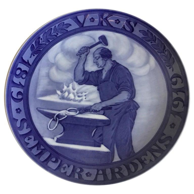 Royal Copenhagen Commemorative Plate from 1920 RC-CM189 For Sale