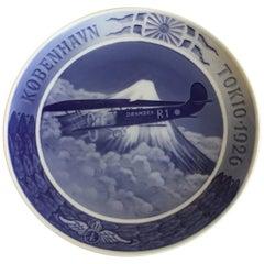 Royal Copenhagen Commemorative Plate from 1926 RC-CM246